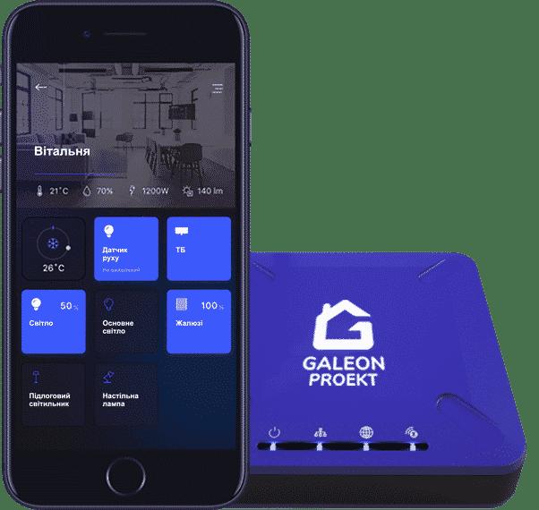 smartphone-controller